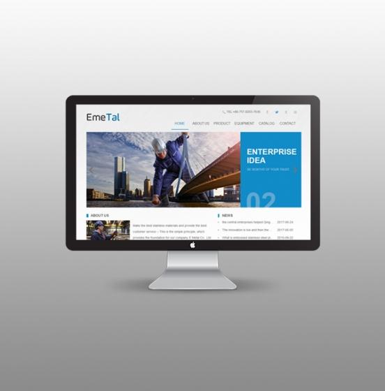 集团门户型网站建设