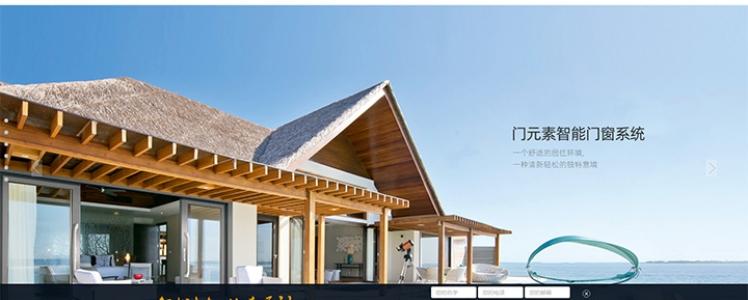 六道科技:门元素官方网站上线