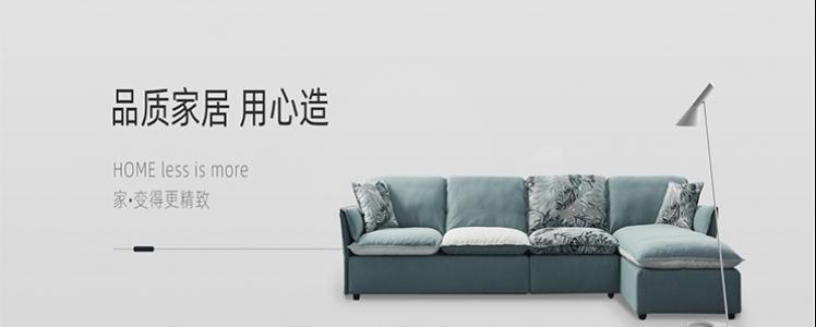 六道科技:雅舒汇尚官方网站上线