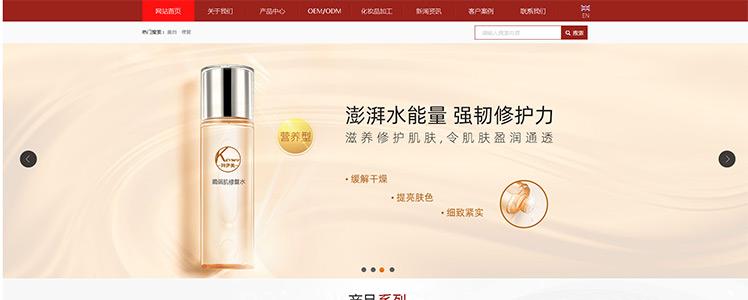 六道科技:珂伊美化妆品网站上线